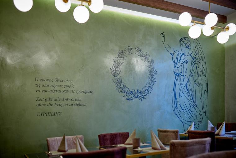 Einzigartige Wandbemalung im Restaurant Giamas in Straubing